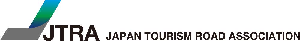 一般社団法人日本観光自動車道協会